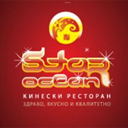 Слика за продавачот КИНЕСКИ РЕСТОРАН ЅВЕЗДЕН ОКЕАН